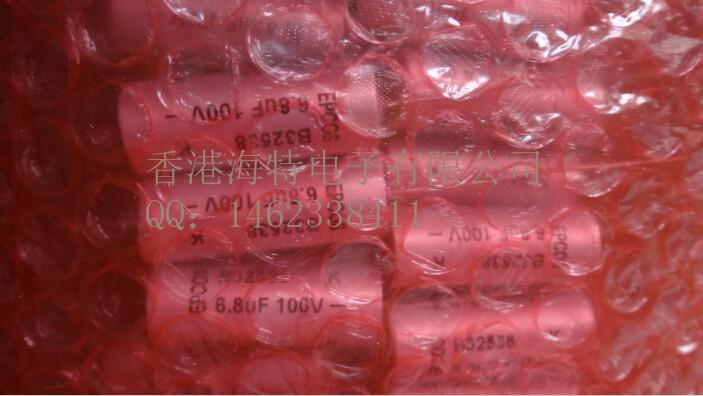 B32538-B2475-K000/B32538B2475K000 EPCOS (TDK) Axial Can FILM 4.7UF 160V Capacitor